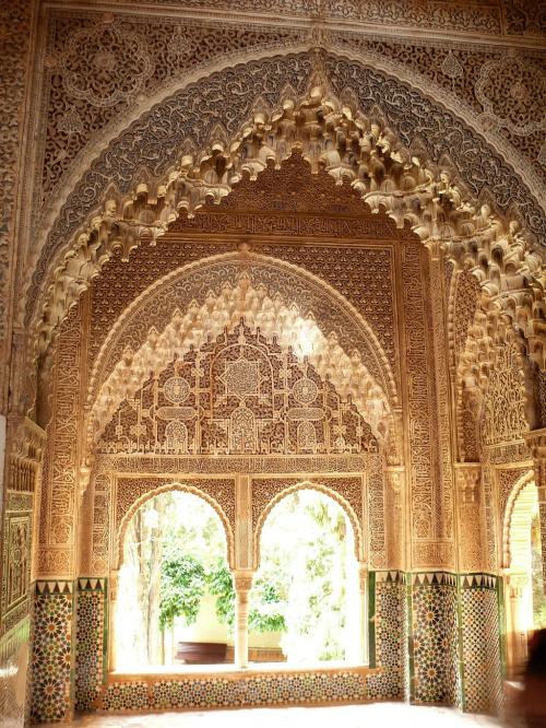 Alhambra- Pałac Nasrydów #Andaluzja