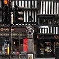 #Londyn #Anglia #WielkaBrytania