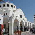 #Kreta #wyspa #Santorini #wyprawa #natura #mozre #ocean #zatoka #port #domy #biale #kolory #romantycznie