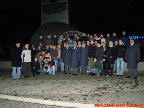 Święto Podchorążych w Dęblińskiej Szkole Orląt #Sobieszyn #Brzozowa #KlasaWojskowa